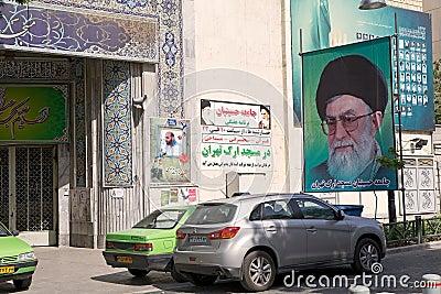Iran Editorial Photography