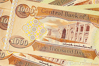 Central Bank of Iraq 1000 Dinar note. Dinar denomination, newly
