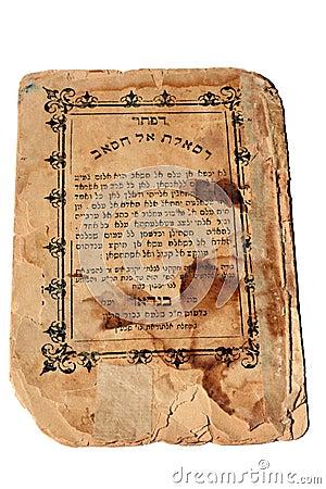 Iraqi Jewish book
