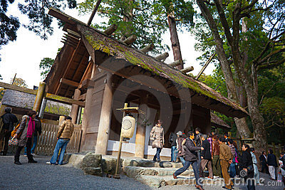 Ise Jingu in japan Editorial Stock Photo