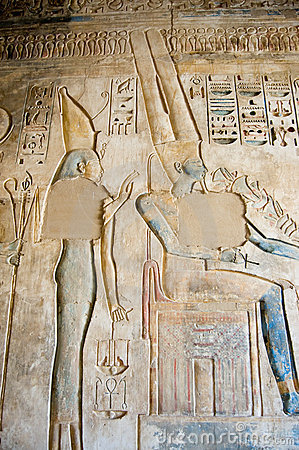 Isis and Amun Ancient Egyptian Hieroglyph