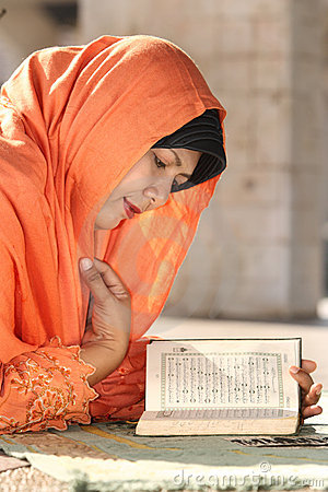 Islam, Woman Reading Qur an