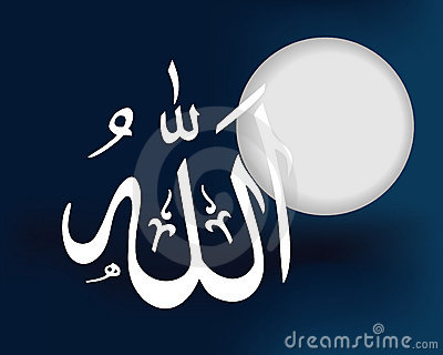Islamic 09