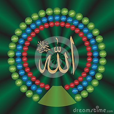 Islamic Calligraphy Wallpaper Poster 99 Names Of Allah Stock Image Cartoondealer Com 58098991