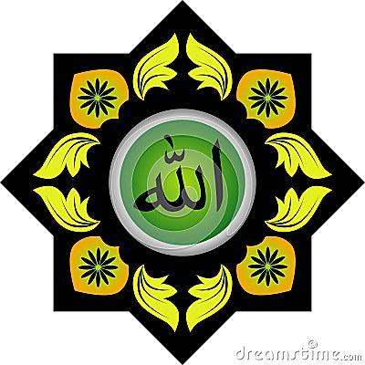 Islamic Calligraphy (of word Allah)