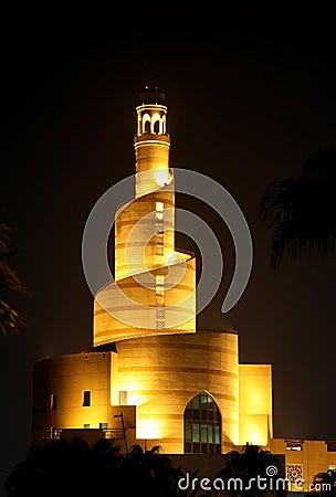 Free Islamic Centre, Doha Stock Photos - 1364683