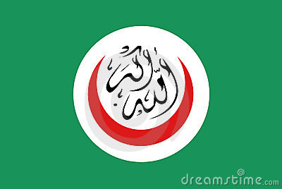 Islamic Conference flag