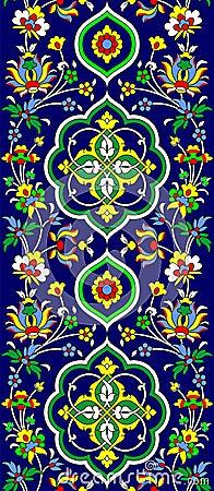Islamic cover