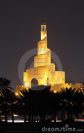 Islamic Cultural Center, Doha