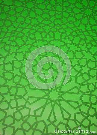 Islamic Geometric Pattern Royalty Free Stock Photos