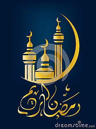 Free Islamic Illustration Royalty Free Stock Image - 6099136
