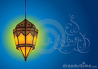 Islamic Lamp with Eid Mubarak in English