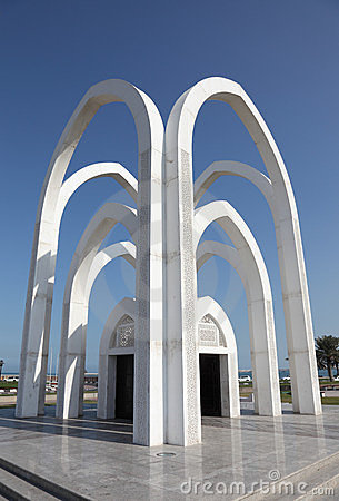 Islamic monument in Doha
