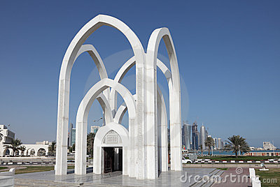 Islamic Monument In Doha Royalty Free Stock Images - Image: 23719379