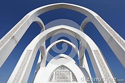 Islamic monument in Doha, Qatar