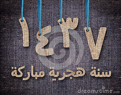 Islamic New Year Greeting Card Stock Image - Image: 34726371