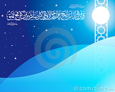 Islamic Pilgrimage Aya Eid