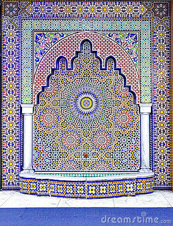 Islamic pray