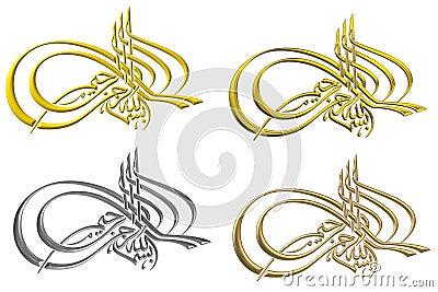 Islamic Prayer #6