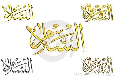 Islamic Prayer #7