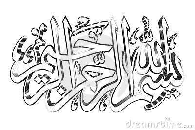 Islamic prayer sign