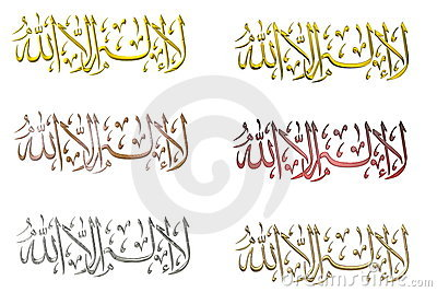 Islamic prayer signs