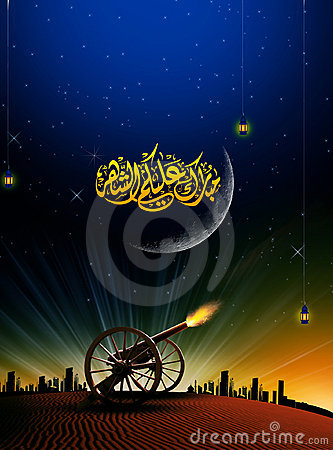 Free Islamic Ramadan And Eid Greeting Card Royalty Free Stock Images - 15499169