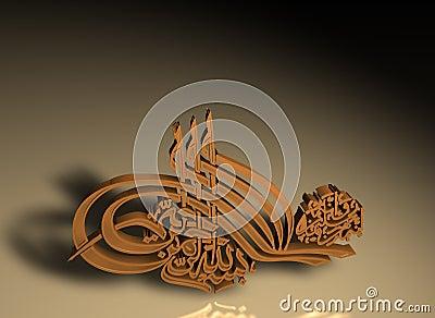 Islamic religious symbol