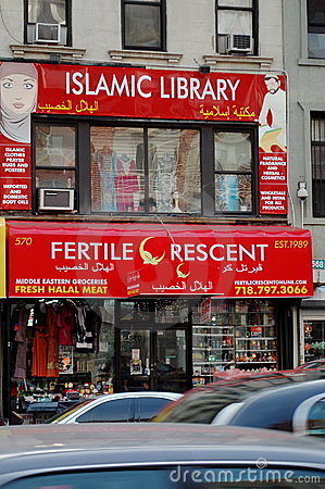 Islamic Store in New York Editorial Stock Photo