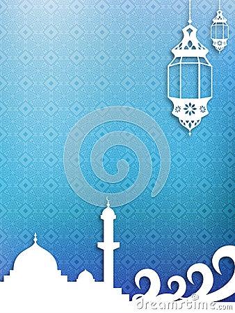 islamic theme background stock photo image 31950690