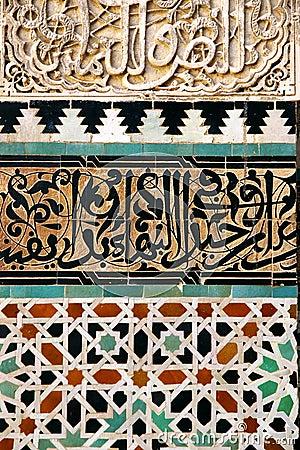 Islamische Dekoration