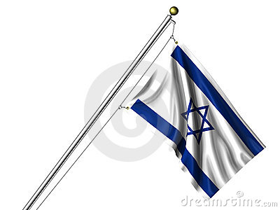 Isolated Israeli Flag