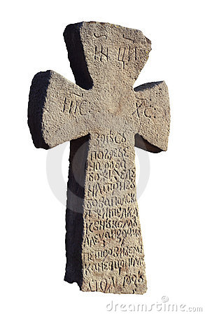 Isolated stone cross