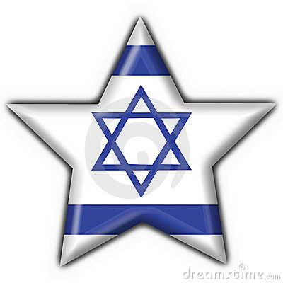 Israel button flag star shape