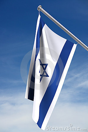 Israel flag with clipping path