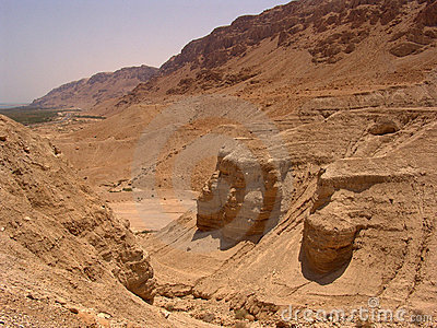 Israel landscapes - Qumran