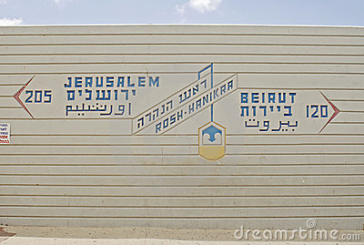 Israel-Lebanon Border Sign Editorial Photo