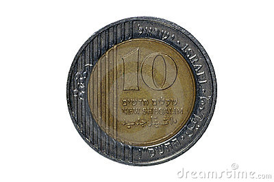 Israeli coins- 10 Shekels isolated on White