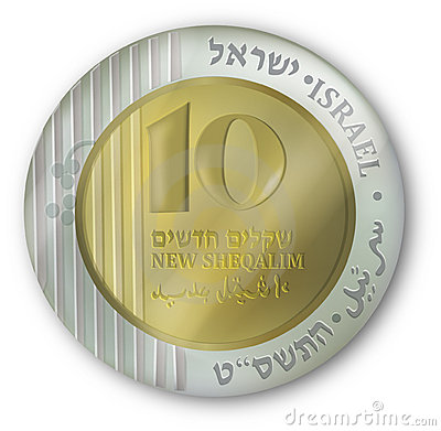 Israeli currency coin