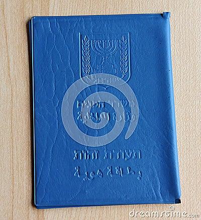 Israeli identity card Editorial Photography