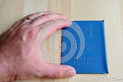Israeli identity card Editorial Photo