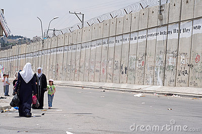 Israeli Separation Barrier Editorial Photo