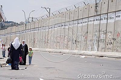 Israeli Separation Barrier Editorial Photo