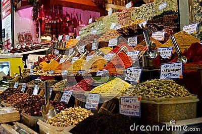 Istanbul Bazaar II