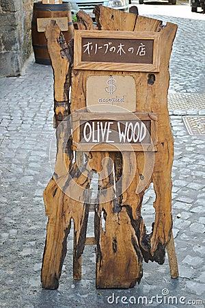 Italian shop sign