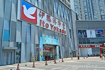 Ito yokado shopping mall Editorial Photo