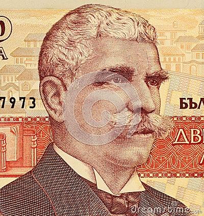 Ivan Vazov Editorial Image