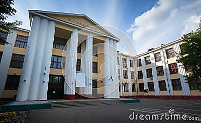 Ivanovo State Textile Academy