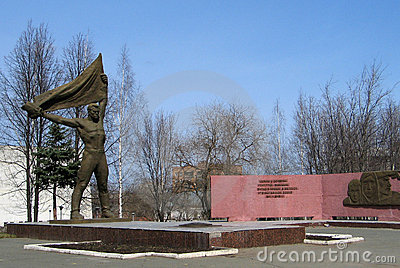 Izhevsk s World War II Monument