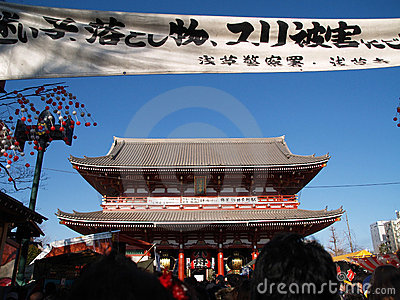 January 09: Christmas time in a temple in Asakusa Editorial Stock Image